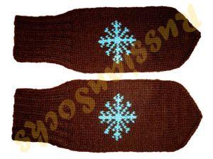Классические вязаные варежки с узором снежинка.  Высокая резинка защитит Ваши руки от любого...